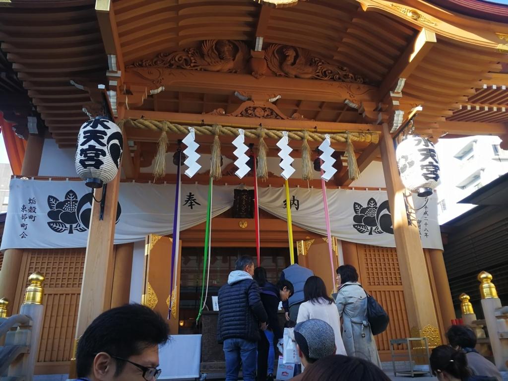 f:id:tokyomarathon:20171123224433j:plain