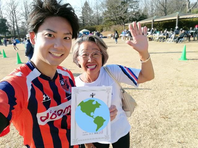 f:id:tokyomarathon:20171216150555j:image
