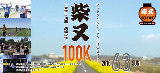 f:id:tokyomarathon:20180408111315j:image