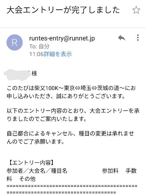 f:id:tokyomarathon:20180408111456j:image