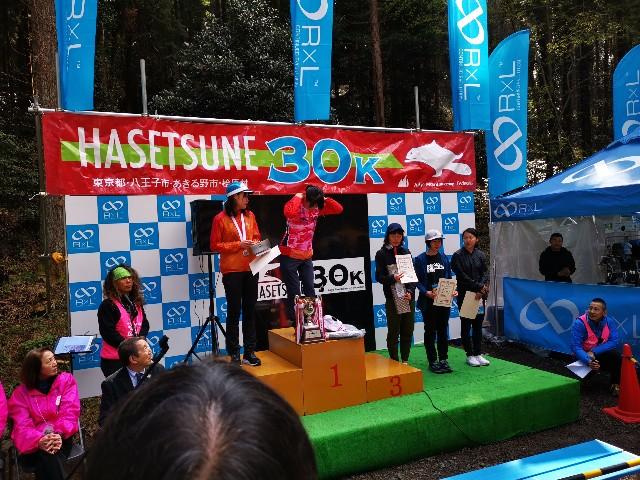 f:id:tokyomarathon:20190401210312j:image