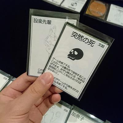 f:id:tokyonakayoshi:20170612214928j:plain