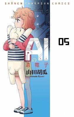 f:id:tokyonakayoshi:20170618152341j:plain