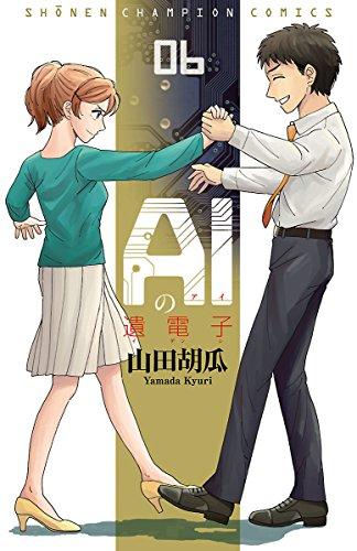 f:id:tokyonakayoshi:20170707221700j:plain