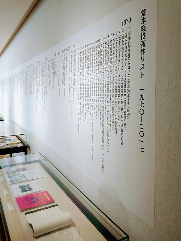 f:id:tokyonakayoshi:20170712205808j:plain