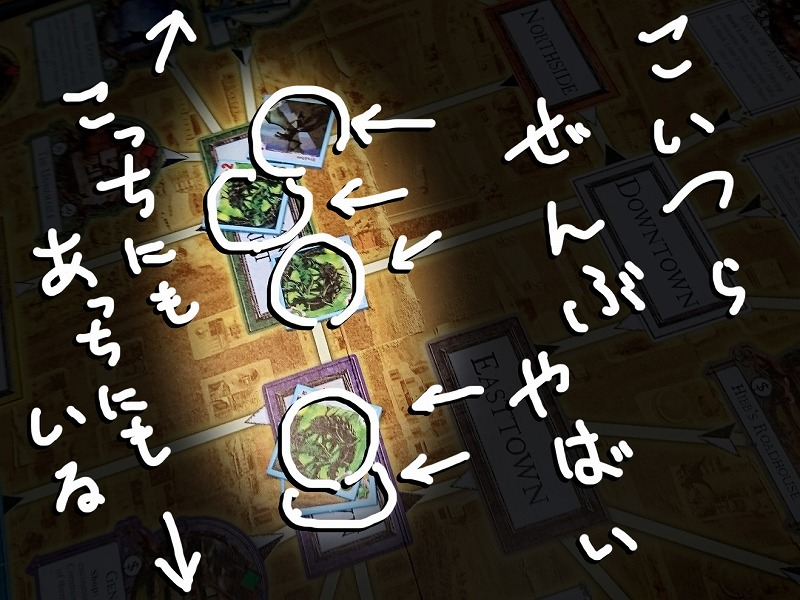 f:id:tokyonakayoshi:20170716040752j:plain