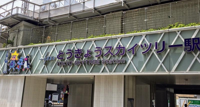 f:id:tokyonakayoshi:20170717134303j:plain