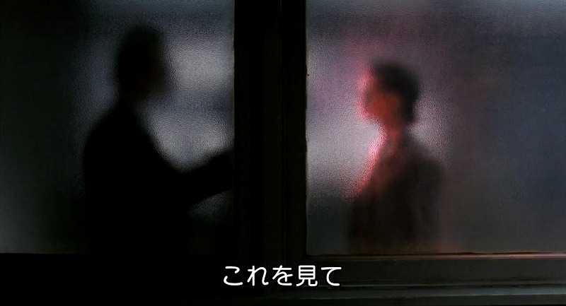 f:id:tokyonakayoshi:20170731160943j:plain
