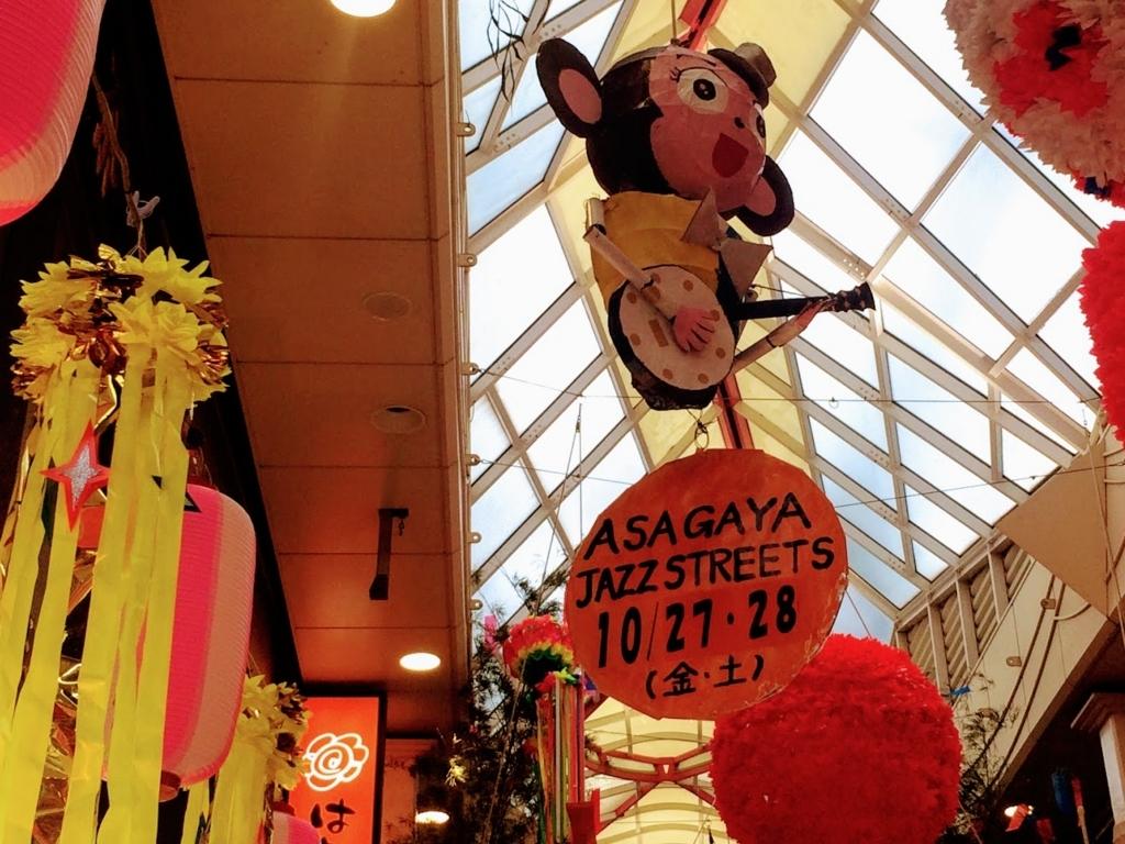 f:id:tokyonakayoshi:20170803211513j:plain