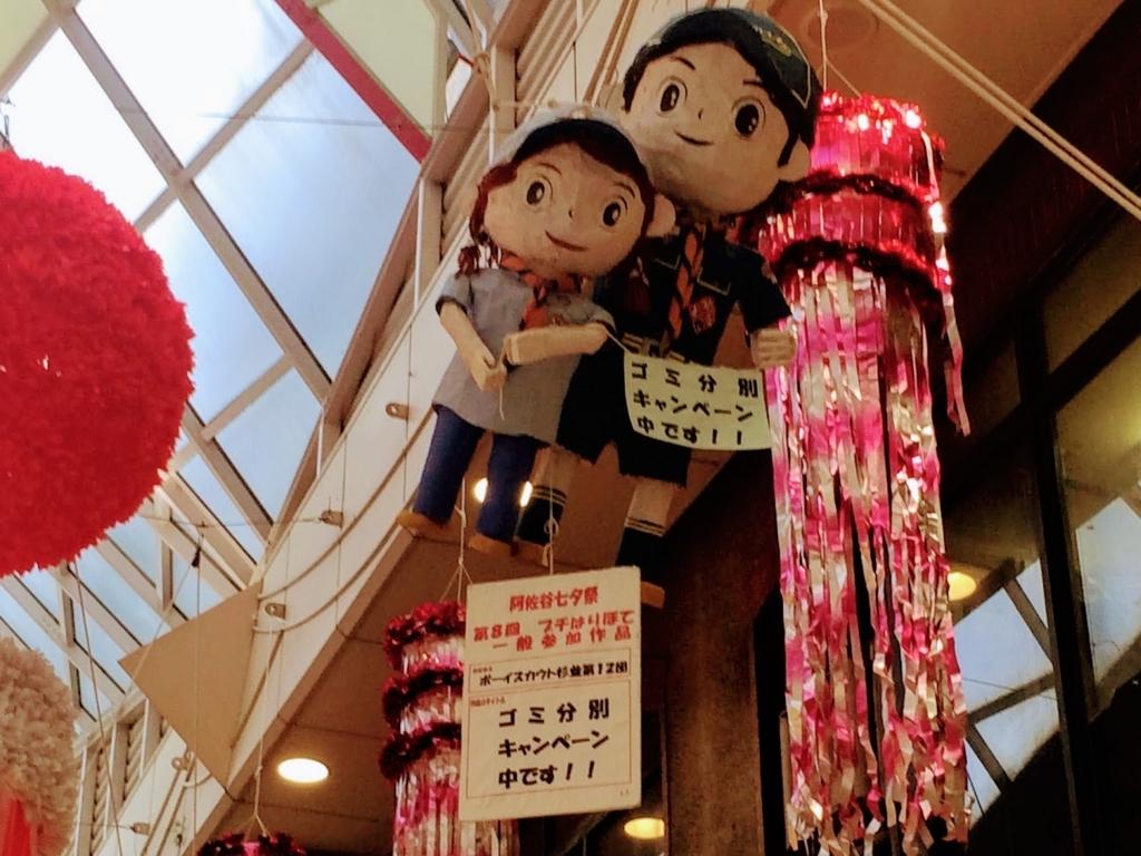 f:id:tokyonakayoshi:20170803211606j:plain