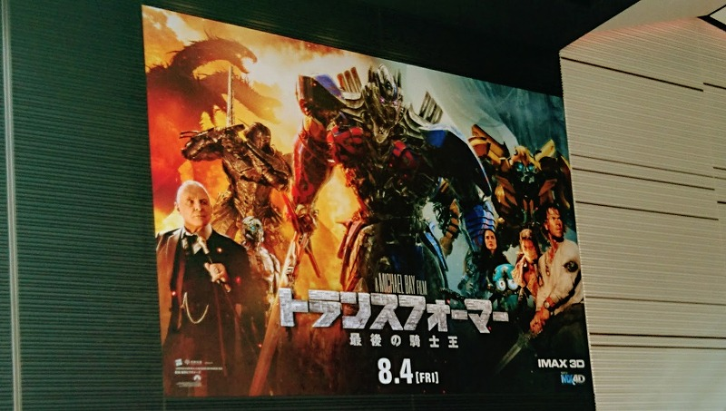 f:id:tokyonakayoshi:20170805203328j:plain
