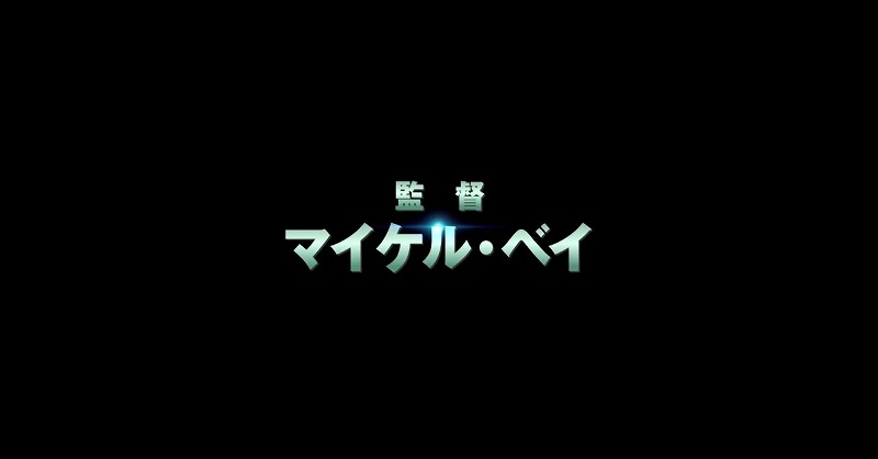 f:id:tokyonakayoshi:20170805232353j:plain