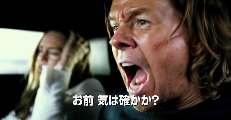 f:id:tokyonakayoshi:20170806000406j:plain