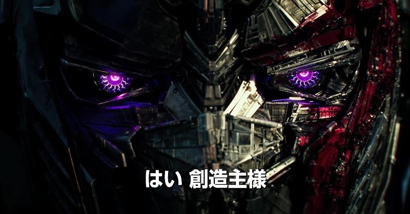 f:id:tokyonakayoshi:20170806000441j:plain