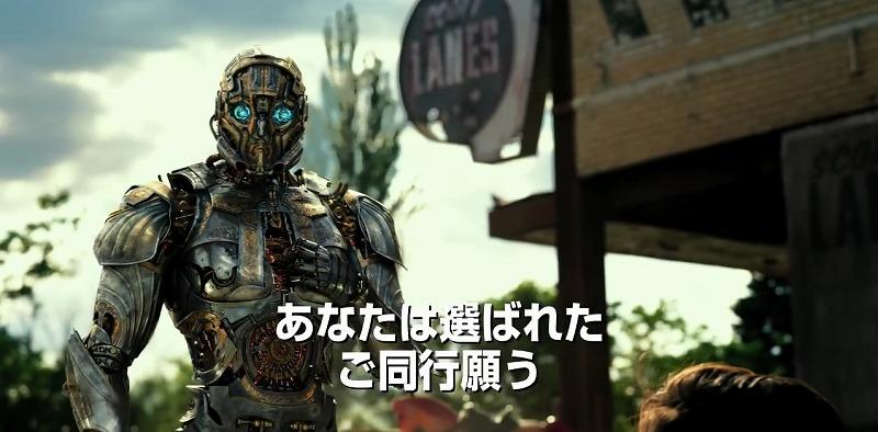 f:id:tokyonakayoshi:20170806003205j:plain