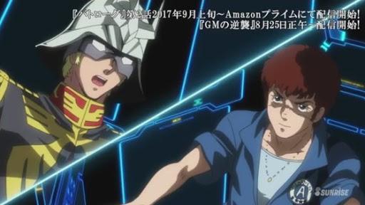 f:id:tokyonakayoshi:20170810060231j:plain