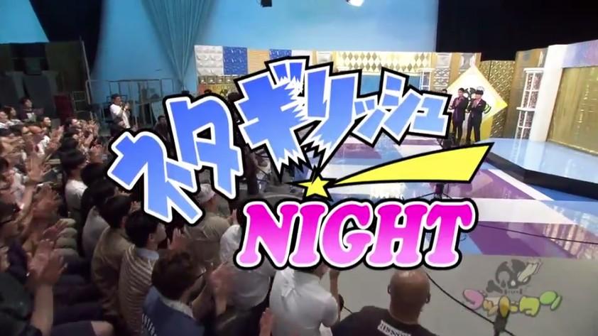 f:id:tokyonakayoshi:20170812232250j:plain