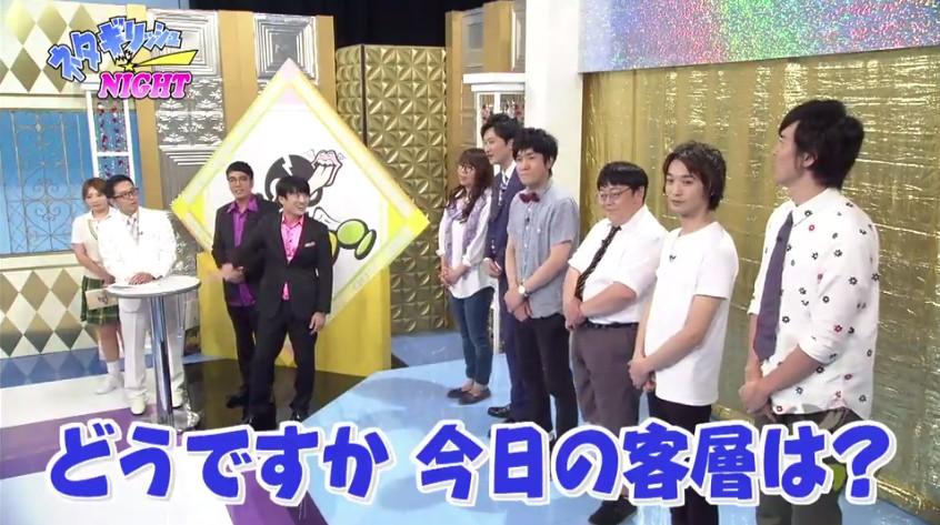 f:id:tokyonakayoshi:20170812232901j:plain