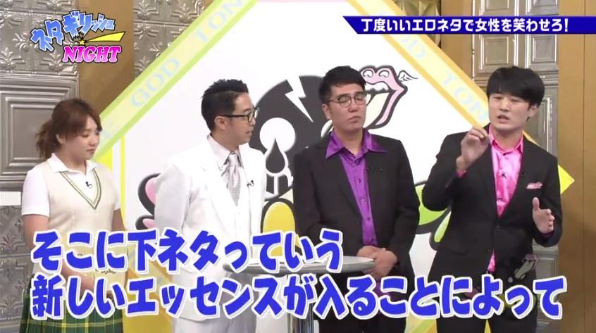 f:id:tokyonakayoshi:20170812233720j:plain