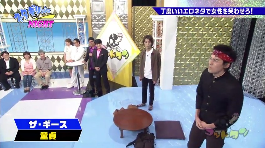 f:id:tokyonakayoshi:20170812235834j:plain