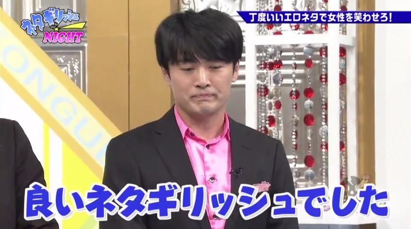 f:id:tokyonakayoshi:20170813000712j:plain