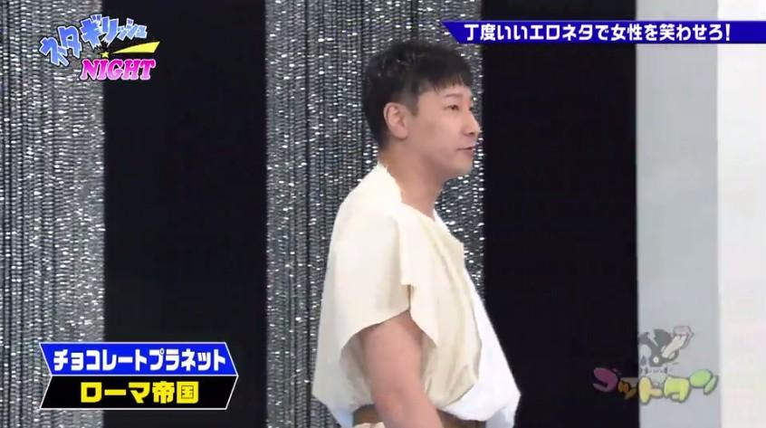 f:id:tokyonakayoshi:20170813001351j:plain