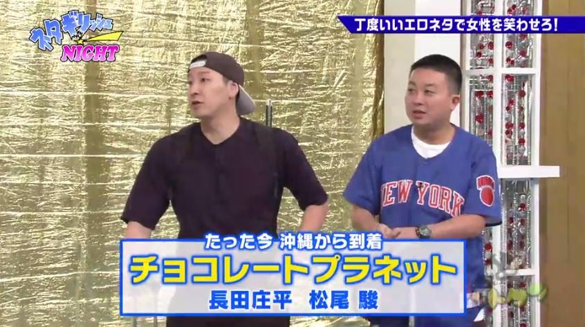 f:id:tokyonakayoshi:20170813002247j:plain