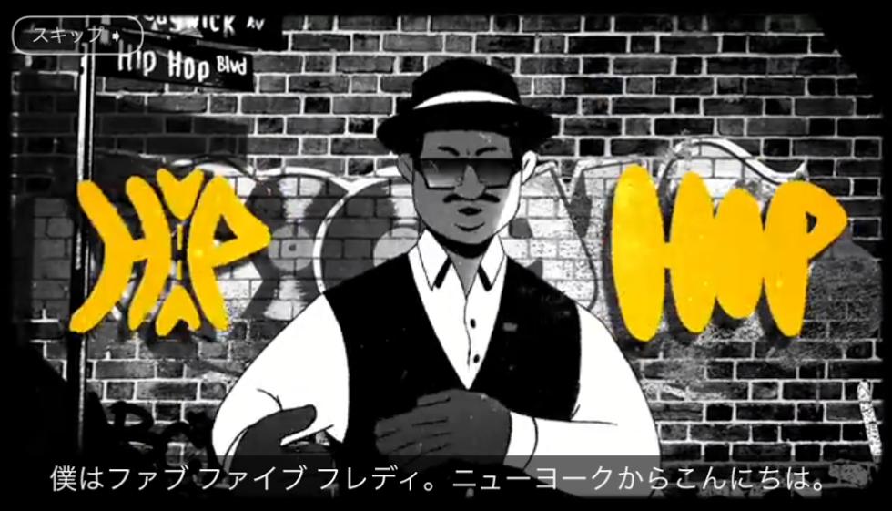 f:id:tokyonakayoshi:20170813013028p:plain