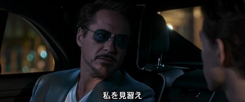 f:id:tokyonakayoshi:20170829002623j:plain