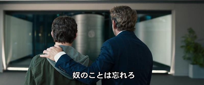 f:id:tokyonakayoshi:20170829011845j:plain