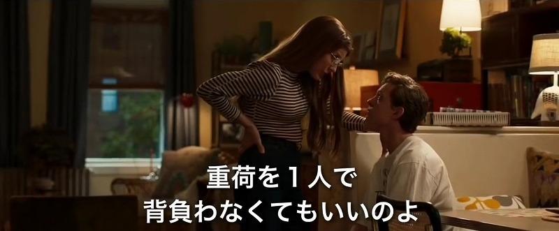 f:id:tokyonakayoshi:20170829015651j:plain