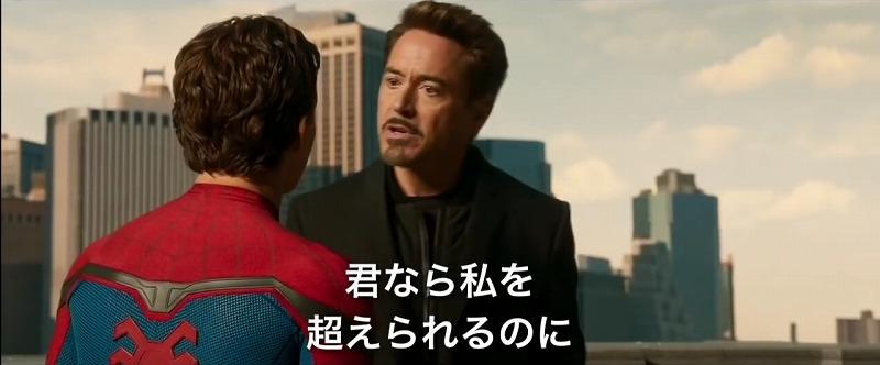 f:id:tokyonakayoshi:20170829020155j:plain