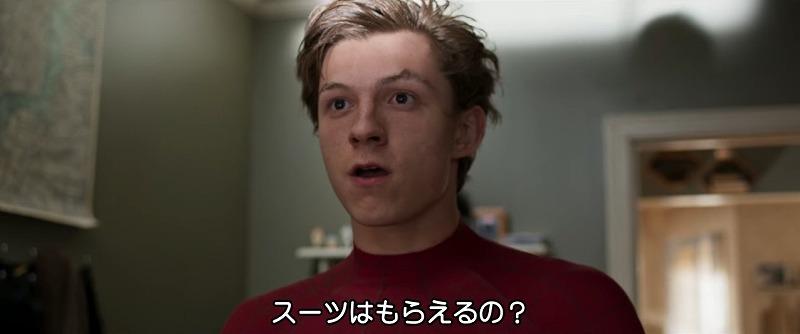 f:id:tokyonakayoshi:20170829020504j:plain