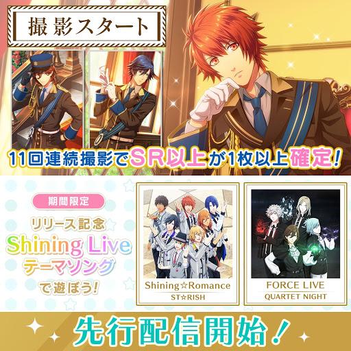 f:id:tokyonakayoshi:20170831101658j:plain