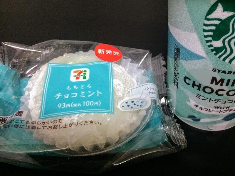 f:id:tokyonakayoshi:20170901215236j:plain