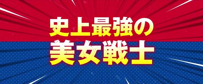 f:id:tokyonakayoshi:20170904030927j:plain