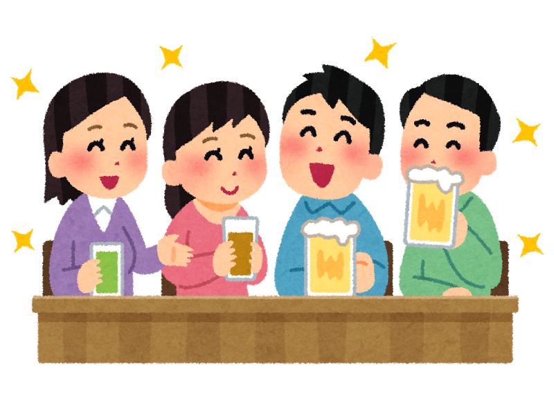 f:id:tokyonakayoshi:20170905025210p:plain