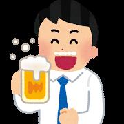 f:id:tokyonakayoshi:20170905025234p:plain