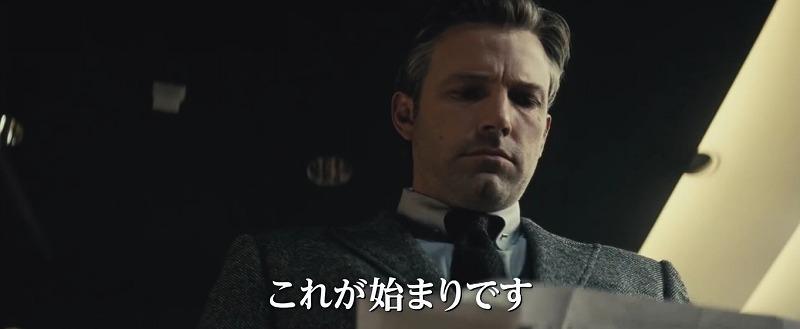 f:id:tokyonakayoshi:20170908172239j:plain