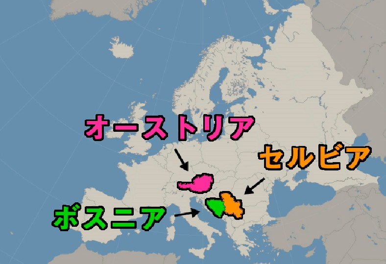 f:id:tokyonakayoshi:20170909023245j:plain