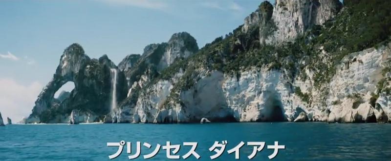 f:id:tokyonakayoshi:20170909041413j:plain