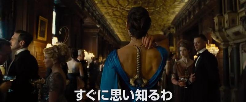 f:id:tokyonakayoshi:20170909041453j:plain