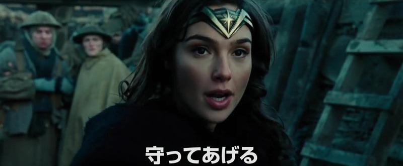f:id:tokyonakayoshi:20170910033853j:plain