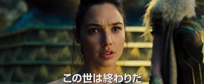 f:id:tokyonakayoshi:20170910034732j:plain