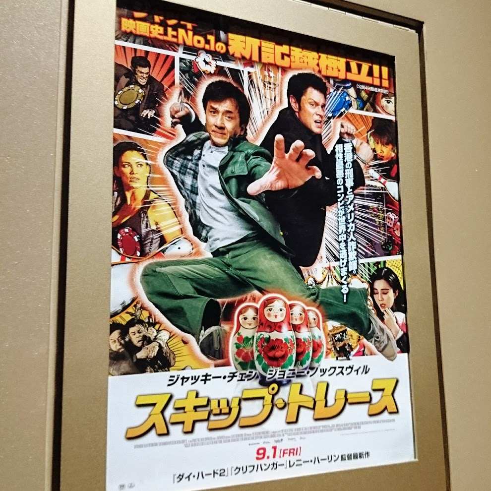 f:id:tokyonakayoshi:20170915190741j:plain