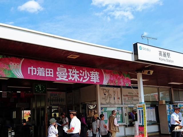 f:id:tokyonakayoshi:20170920015330j:plain