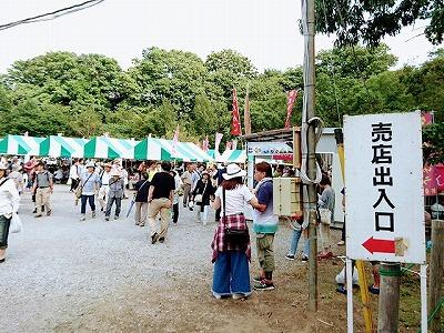 f:id:tokyonakayoshi:20170920023651j:plain