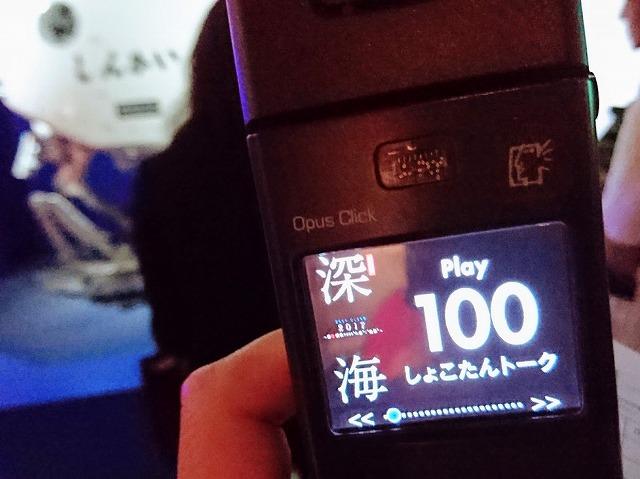 f:id:tokyonakayoshi:20170926223914j:plain