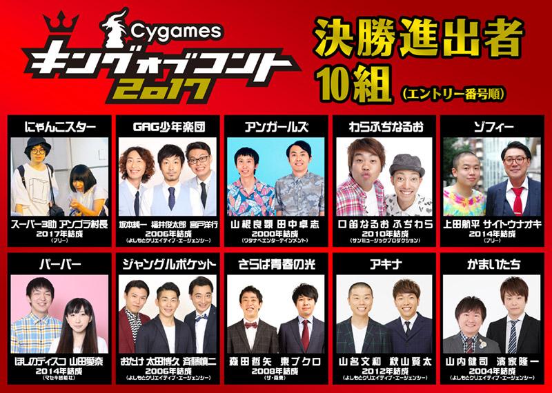 f:id:tokyonakayoshi:20171002131846j:plain