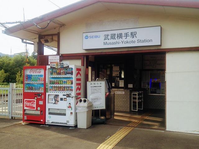 f:id:tokyonakayoshi:20171007180337j:plain